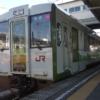 JR東日本キハ100系 | 車内観察日記