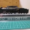 D51を汚してみる: 北海鉄道建設記